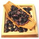 北海道産紫花豆 1000g|タマチャンショップ 健康食品 食物繊維 煮込み料理 スープ サラダ ポタージュ 女性 遺伝子組み換えなし 花豆 ギフト たまちゃんショップ 自然食品 国産 ナチュラルヘルシー ヘルシー 美容