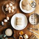 メレンゲでも紹介!ふわもちの新食感!九州パンケーキ地場もん国民大賞☆最高金賞☆九州の大地で育った小麦・雑穀を100%使用したアルミフリーの九州パンケーキミックス200g|国産 無着色 無香料 パンケーキ粉 パンケーキパン 雑穀 ホットケーキ