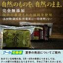 【九州発】特選卑弥呼熟成みそ1000G自然発酵の生き...