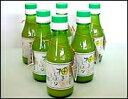 【焼き魚に・お鍋に…】宮崎産ゆず使用〜柚子しぼり (150ml)