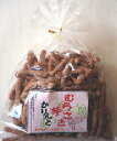 【昔懐かしい】紫芋かりんとう(内容量150g)