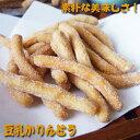 豆乳かりんとう(内容量150g)