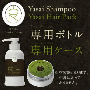 YASAI/