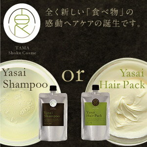 YasaiShampooorYasaiHairpack