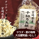業務用 卸値 鶏 鶏肉 宮崎県産 若鶏せせり 2kg
