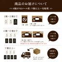 総合1位!金賞受賞!1日30品目の栄養を実現!【送...