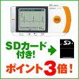 【ポイント3倍+SDカード付き】オムロン 携帯型心電計 HCG-801 SDカード利用で300回分の測定データが保存可能 (心電計)【P01Jul16】