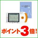 【ポイント3倍】オムロン 携帯型心電計 HCG-801 心電図印刷ソフトセット(心電計)
