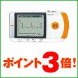 【ポイント3倍】オムロン 携帯型心電計 HCG-801(心電計)【P01Jul16】
