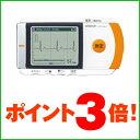 【ポイント3倍】オムロン 携帯型心電計 HCG-801(心電計)