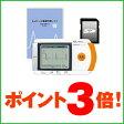 【ポイント3倍】オムロン 携帯型心電計 HCG-801 心電図印刷ソフト+SDセット(心電計)
