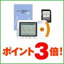 【ポイント3倍】オムロン 携帯型心電計 HCG-801 心電図印刷ソフト+SDセット(心電計)【はこ