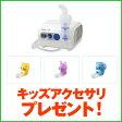 【500円OFFクーポン対象店舗】オムロン NE-C28 コンプレッサー式ネブライザー【吸入器】ネブライザ