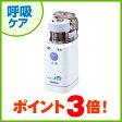 オムロン メッシュ式ネブライザー NE-U22【電子体温計プレゼント中】ネブライザ 吸入器