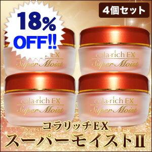 【18%OFF】コラリッチEXスーパーモイスト2【4個まとめ買い】