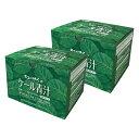 キューサイ青汁 ケール青汁 7g×30包 粉末タイプ 2箱まとめ買い