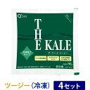 価格 キューサイ繊維青汁 ザ・ケール ツージー 冷凍タイプ 90g×7パック入 4セット