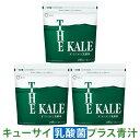キューサイ青汁 乳� 菌プラス 420g 約30日分 ザ・ケール+乳� 菌 粉末タイプ 3袋まとめ買い