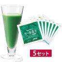 キューサイ 青汁(冷凍タイプ)ケール青汁(90g×7パック)5セット