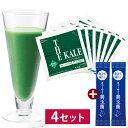キューサイ 青汁 ザ・ケール 冷凍タイプ 90g×7パック入 4セット +善玉菌 無料サンプル