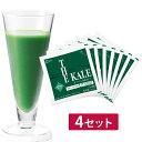 価格 キューサイ ケール青汁 ザ・ケール 冷凍タイプ 90g×7パック入 4セット