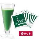 キューサイ青汁 ザ ケール 冷凍タイプ 90g×7パック入 8セット