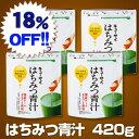 【18%OFF】キューサイ はちみつ青汁(420g)4袋まとめ買い【送料無料】