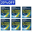 【20%OFF】グルコサミンZ キューサイ N-アセチルグルコサミンZ(30袋入 / 約30日分)6箱まとめ買い