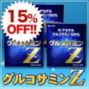 【15%oFF】グルコサミンZ3箱まとめ買いキューサイ グルコサミンZ30包【送料無料】