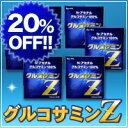 【20%OFF】キューサイ グルコサミンZ30包6箱まとめ買い【送料無料】
