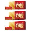 キューサイ グルコサミン コラーゲンプレミアム60包入 3箱