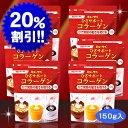 【20%OFF】キューサイ ひざサポートコラーゲン150g/6袋まとめ買い(1袋150g=約30日分)