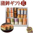 ショッピングお中元 【送料無料】 かまぼこギフトセットE 5種11個入り 詰め合わせ ギフト 九州