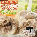 【送料無料】 博多地どり 水炊きセット 5〜6人前 冷凍 博...