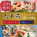 ショッピング贈答 【送料無料】太平燕レトルトタイプ 600g箱入り 2箱セット