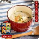 【送料無料】太平燕 6種袋詰合せ タイピーエン 春雨 スープ ヘルシー ダイエット 白湯 魚介