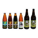 【くじゅう高原ビール】BeerOh!厳選六本セット※代引不可【RCP】