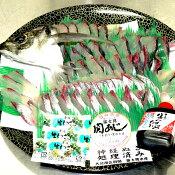 関アジ姿刺身盛り 大1尾【4〜5人前】【送料無料】【代引き不可】【関あじ】【冷凍発送】【鮮魚】