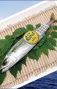 【鮮魚】関サバ[関さば]大1尾 【送料込】【RCP】[代引き不可]