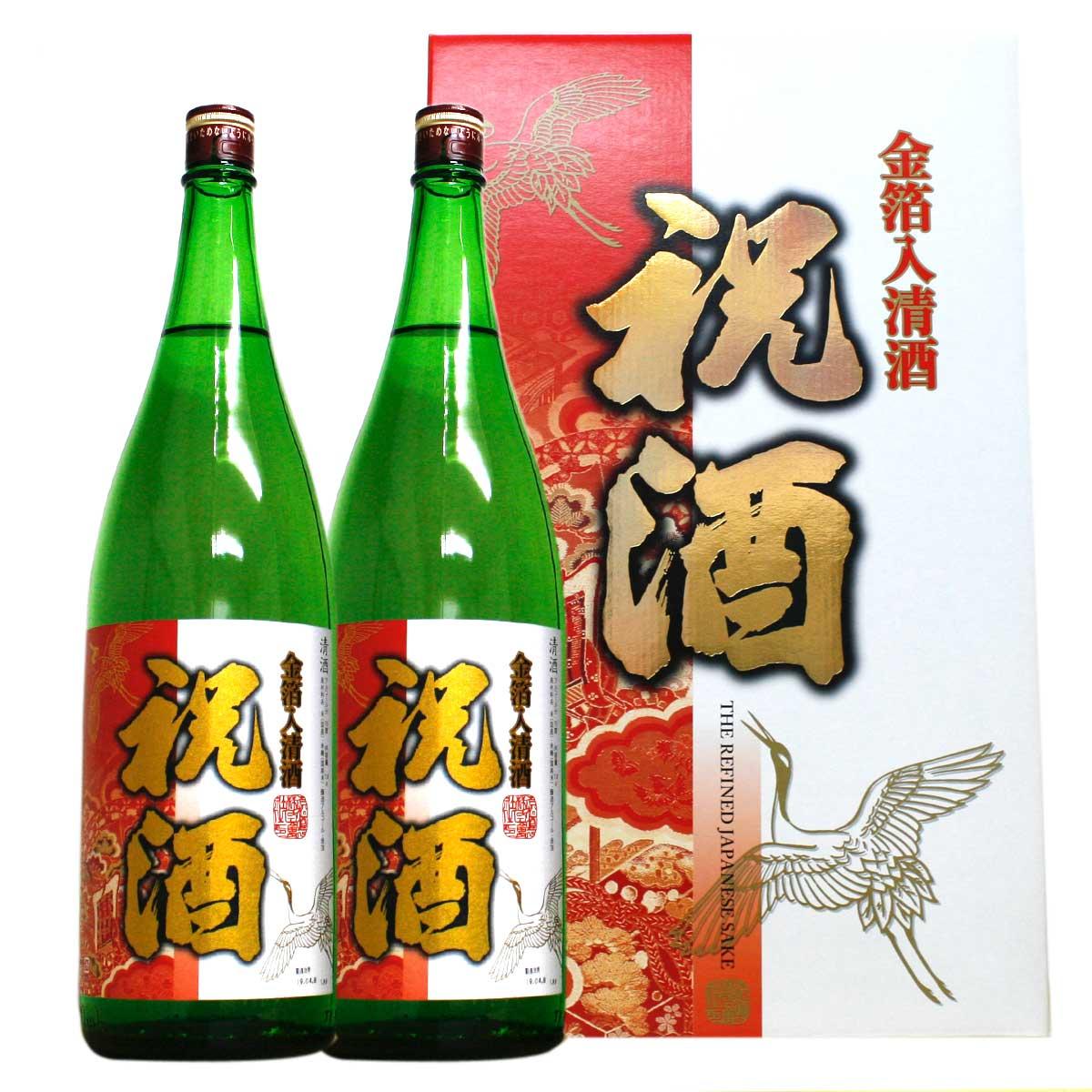 特選純金箔入お祝酒15度1800ml【2本セット】【RCP】