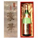 ショッピング日本酒 本醸造 豪華(金箔入り) 15°1800ml