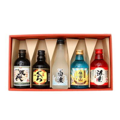 芋焼酎セレクト飲み比べ5本セット【送料無料】【包装無料】