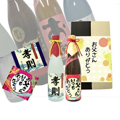 4種類から選べる和紙ラベルのお酒 瑞穂720ml 【2本セット】【RCP】