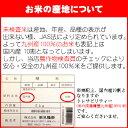 (送料無料)(29年産新米入り)九州うまか米5kg×2袋【10kg】(2月度月間優良ショップ受賞)