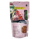 特別栽培米 赤米 (250g)(米5kg以上と同梱で送料無料商品)(同梱の際の梱包方法は紙袋になります)