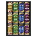 アサヒスーパードライプレミアム缶ビール4種セットARF-3【楽ギフ_のし】【楽ギフ_のし宛書】