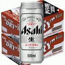 アサヒ スーパードライ500ml缶2ケース(48本入)【楽ギフ_のし】【楽ギフ_のし宛書】