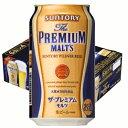 サントリー ザ プレミアムモルツ350ml缶1ケース(24本入)【楽ギフ_のし】【楽ギフ_のし宛書】
