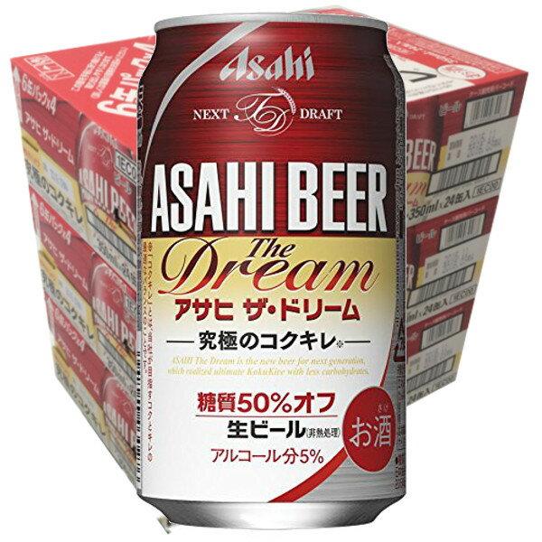 アサヒ ザ・ドリーム350ml缶3ケース(72本入)【楽ギフ_のし】【楽ギフ_のし宛書】