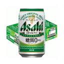 アサヒスタイルフリー350ml缶1ケース(24本入)【楽ギフ_のし】【楽ギフ_のし宛書】